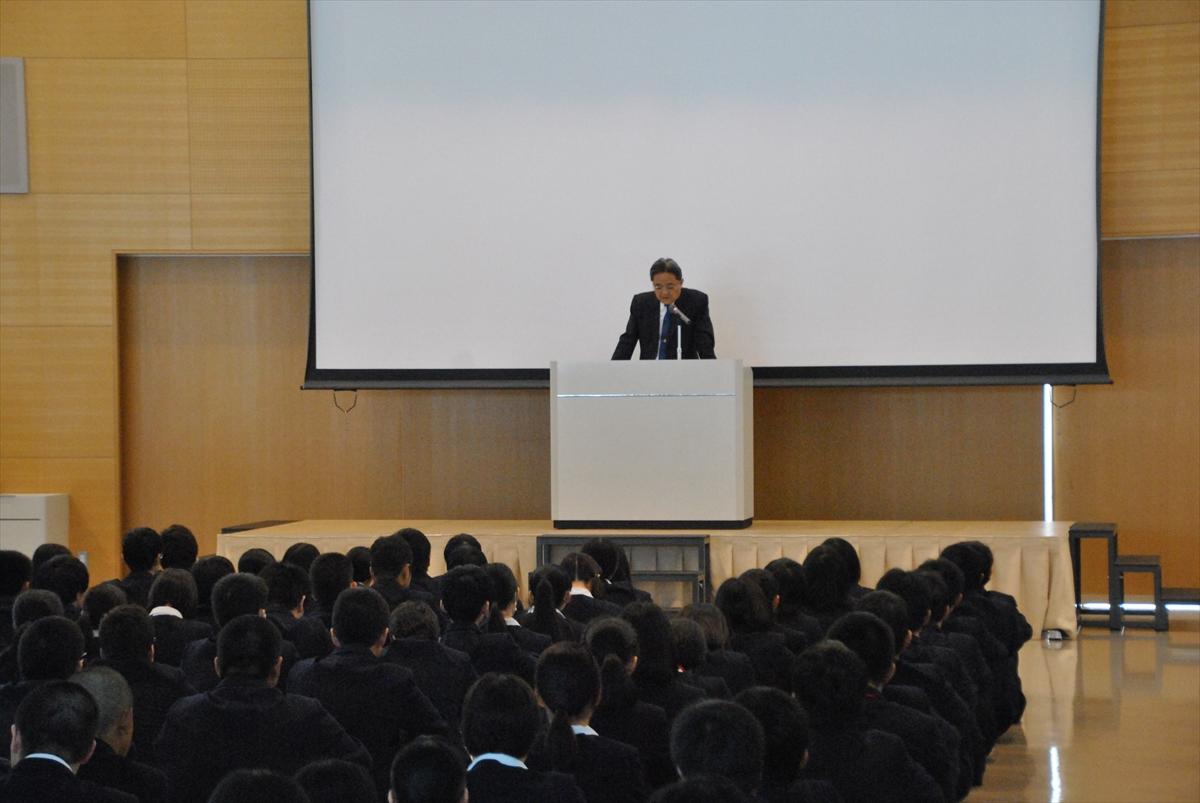 城南静岡高等学校